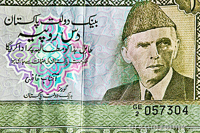 Pakistan money