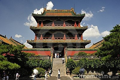 The Palace Museum of Shenyang Editorial Stock Image