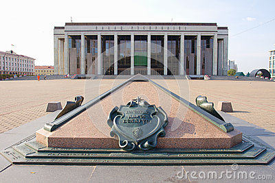 Palace of Republic in Minsk, Belarus