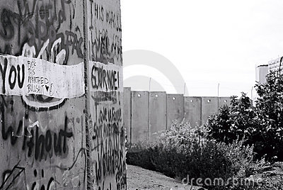Palestine barrier Editorial Image