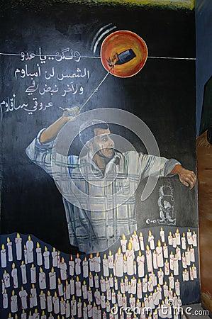 Free Palestinian Art Stock Photography - 7596172