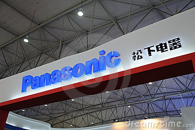 Panasonic  booth  logo Editorial Image