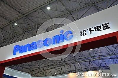 Panasonic  booth  logo Editorial Image
