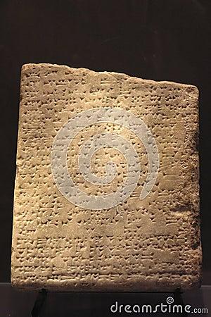 Panneau avec cunéiforme