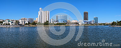 Panorama of Yekaterinburg-City, Russia Editorial Photo