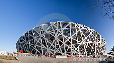 Panoramic of the Beijing National Stadium Editorial Stock Photo