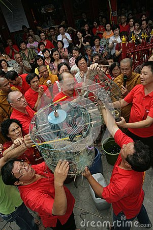 Pao oen ritual Editorial Stock Photo