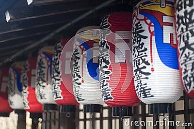 Paper buddhist temple lanterns