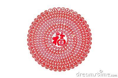 red paper cut art