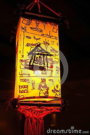 Free Paper Lantern Royalty Free Stock Photo - 12422895