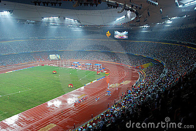 Paralympic stadium Editorial Stock Photo