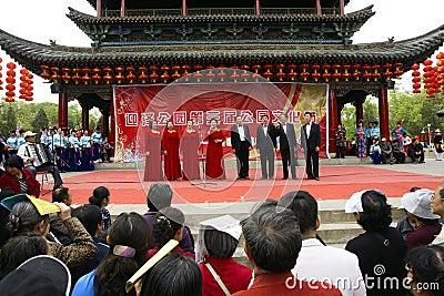 Park Cultural Festival Editorial Photo