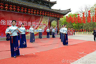 Park Cultural Festival Editorial Stock Image