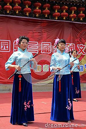 Park Cultural Festival Editorial Image