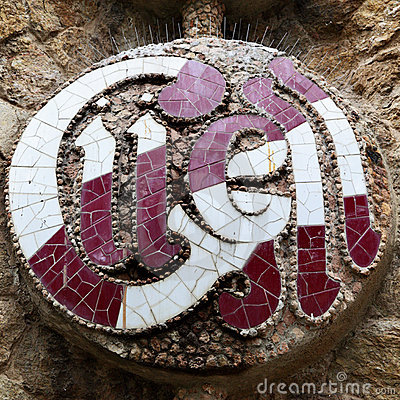 Park Guell sign Editorial Image