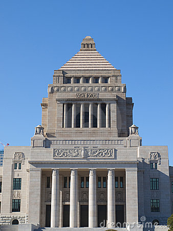 Parliament building in Tokyo, Japan