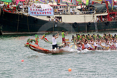 Participants paddle their boats Editorial Stock Photo