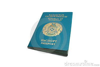 The passport of the Republic of Kazakhstan.