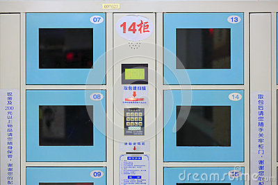 Password storage cabinets Editorial Stock Image