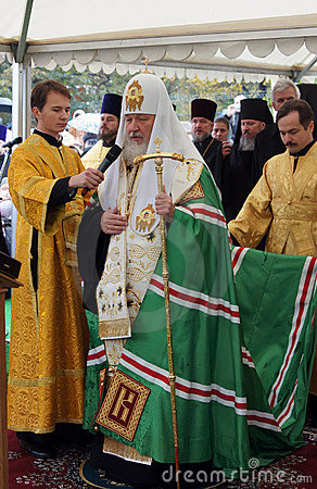 Patriarch Cyril Editorial Stock Photo