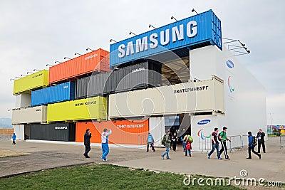 Pavilion Samsung Editorial Photo