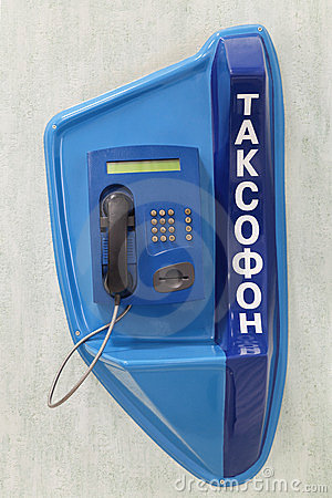 Free Payphone Stock Photo - 23517520