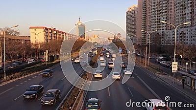 Pechino stock footage