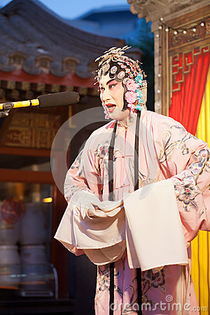 Peking Opera singer Editorial Stock Image