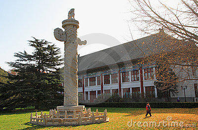 Peking University Campus Editorial Stock Photo