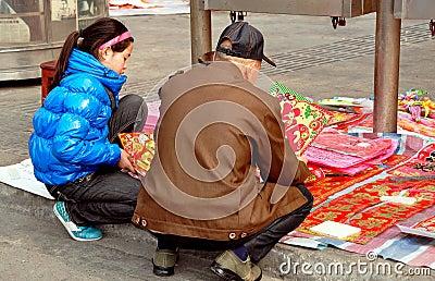 Pengzhou, China: Buying New Year Decorations Editorial Photography