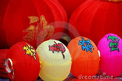 Pengzhou, China: Chinese New Year Lanterns