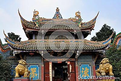 Pengzhou, China: Ci Ji Temple