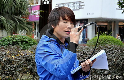 Pengzhou, China: College Student Singing Editorial Photo