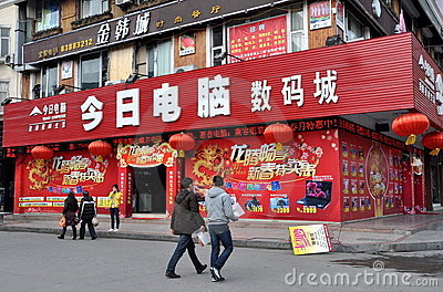 Pengzhou, China; Decorated Computer Store Editorial Stock Photo