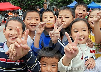 Pengzhou, China: Happy Children in New Square Editorial Stock Photo