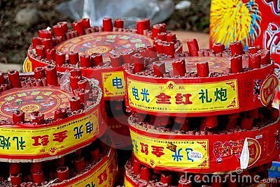 Pengzhou, China: Lunar New Year Fireworks Editorial Stock Photo