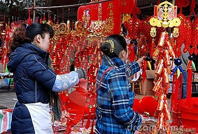 Pengzhou, China: New Year Decorations Editorial Stock Photo