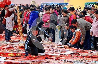 Pengzhou, China: New Year Decorations Editorial Stock Photo