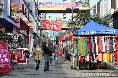 Pengzhou, China: Pedestrians-only  Shopping Mall Editorial Stock Image