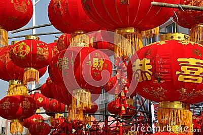Pengzhou, China: Red Chinese Lanterns Editorial Stock Photo