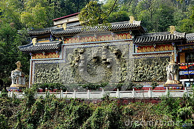 Pengzhou, China: Screen of Nine Dragons
