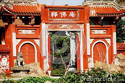 Pengzhou, China: Shi Fo Temple Entry Gate