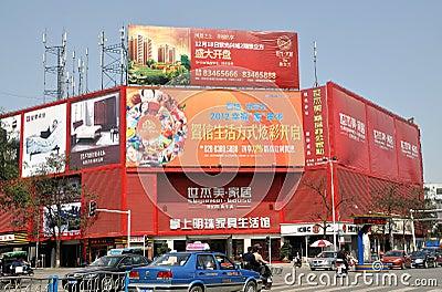 Pengzhou, China: Shijiemei House Furniture Store