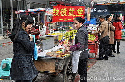 Pengzhou, China: Vendors Selling Street Food Editorial Stock Photo
