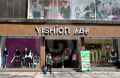 Pengzhou, China: Yishion Clothing Store Editorial Stock Image