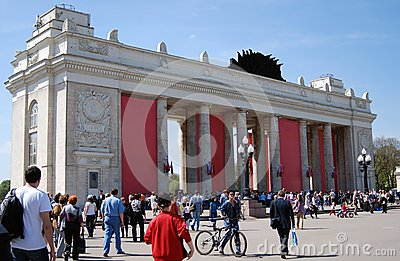 People enter the main entrance of Gorky Park Editorial Image