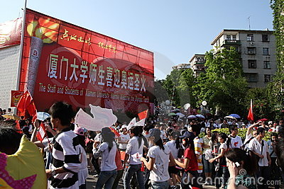 People after Olympic torch relay in Xiamen Editorial Stock Image