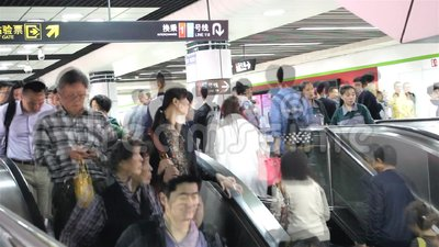 People Square subway in Shanghai stock video