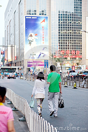 People on streets of Beijing Editorial Image