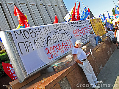 People strike against project of Language Law,Kiev Editorial Photo